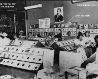 Record Shop (Inside)